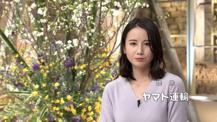 2020年03月27日森川夕貴の画像42枚目