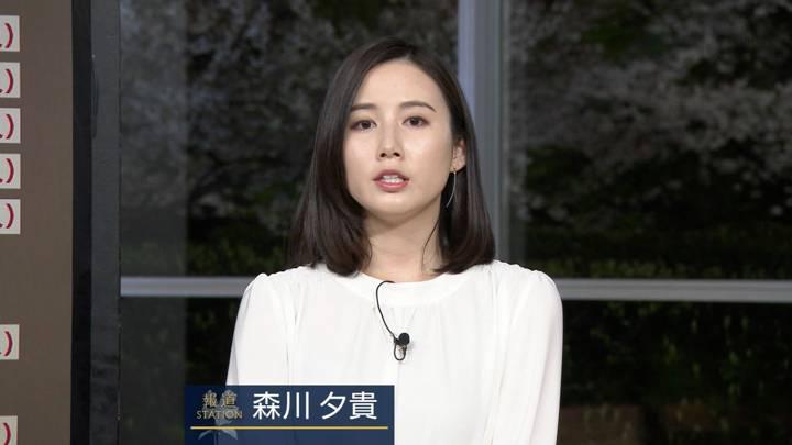 2020年04月01日森川夕貴の画像04枚目