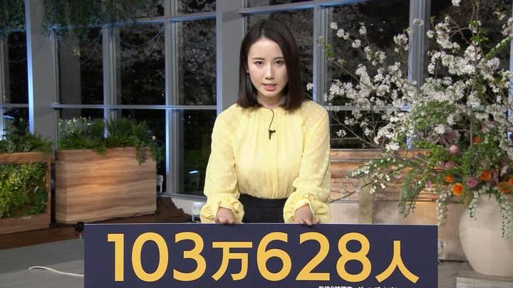 2020年04月03日森川夕貴の画像11枚目