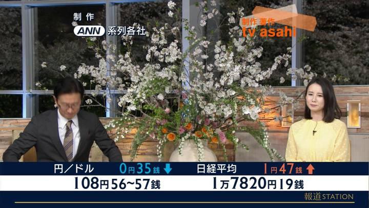 2020年04月03日森川夕貴の画像32枚目