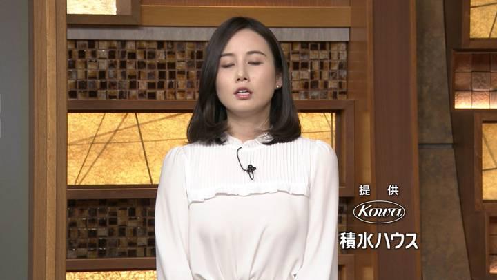 2020年04月06日森川夕貴の画像03枚目