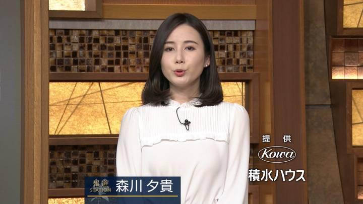 2020年04月06日森川夕貴の画像04枚目