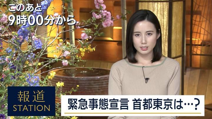 2020年04月07日森川夕貴の画像04枚目