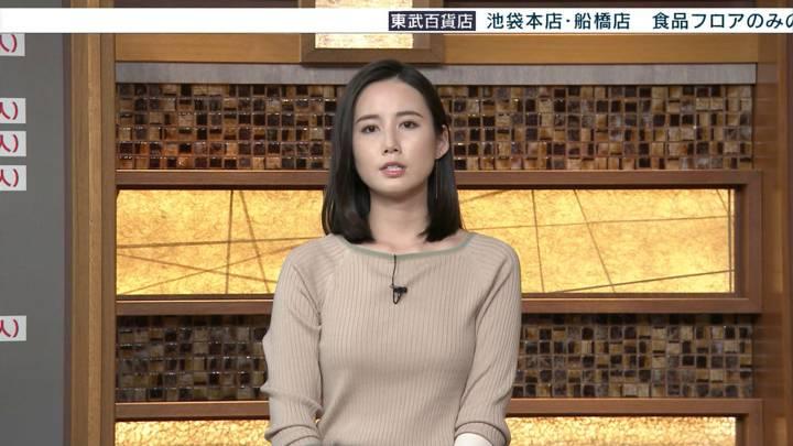 2020年04月07日森川夕貴の画像06枚目