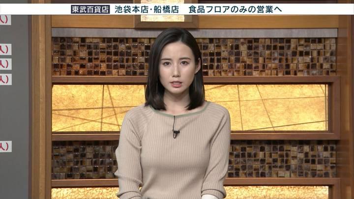 2020年04月07日森川夕貴の画像08枚目