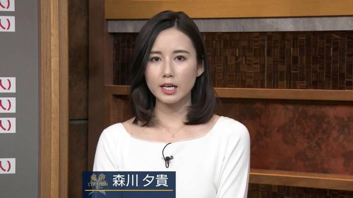 2020年04月09日森川夕貴の画像05枚目