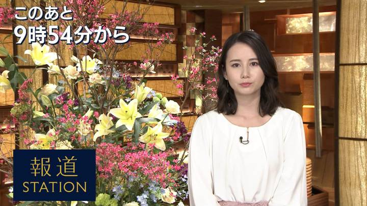 2020年04月30日森川夕貴の画像01枚目