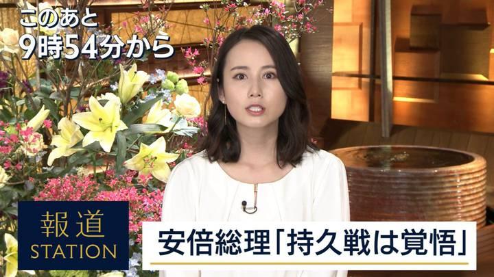 2020年04月30日森川夕貴の画像02枚目