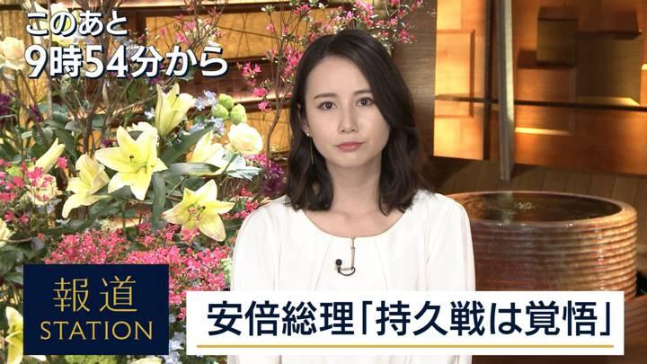 2020年04月30日森川夕貴の画像03枚目