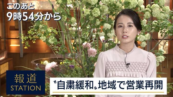 2020年05月07日森川夕貴の画像04枚目