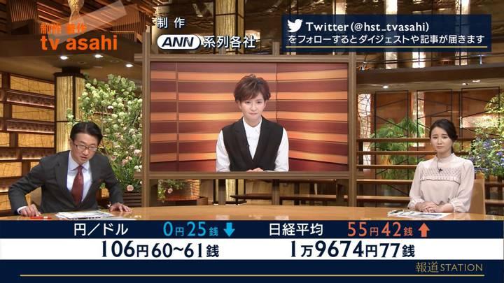 2020年05月07日森川夕貴の画像17枚目
