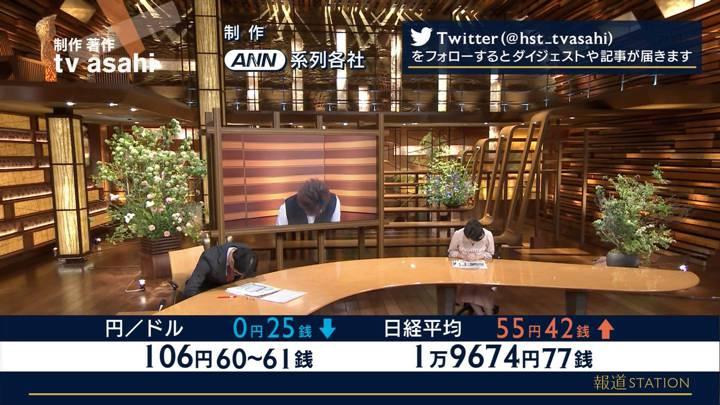 2020年05月07日森川夕貴の画像19枚目