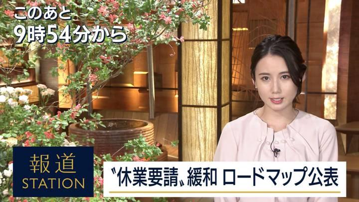 2020年05月15日森川夕貴の画像03枚目