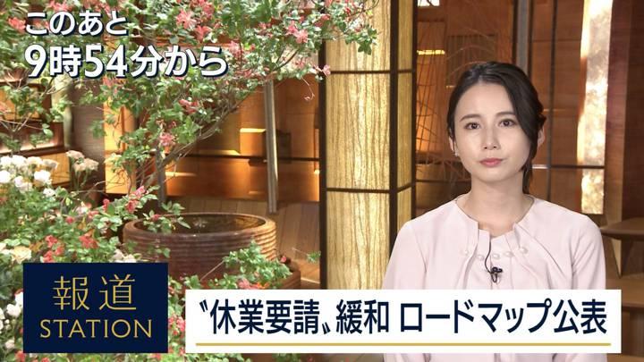 2020年05月15日森川夕貴の画像04枚目