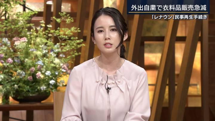 2020年05月15日森川夕貴の画像12枚目