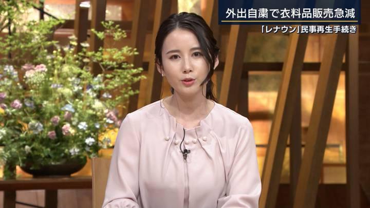 2020年05月15日森川夕貴の画像13枚目