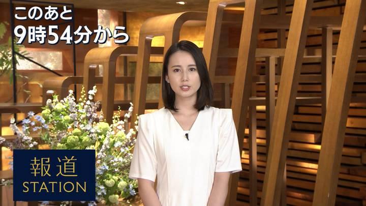 2020年05月22日森川夕貴の画像02枚目