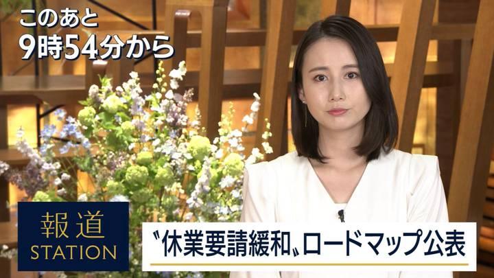 2020年05月22日森川夕貴の画像03枚目
