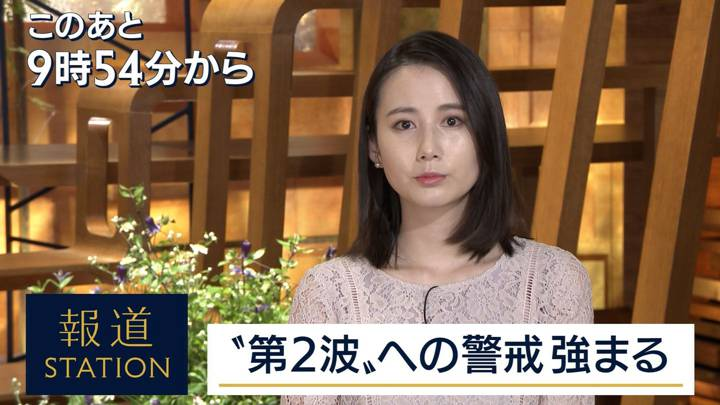 2020年05月28日森川夕貴の画像02枚目