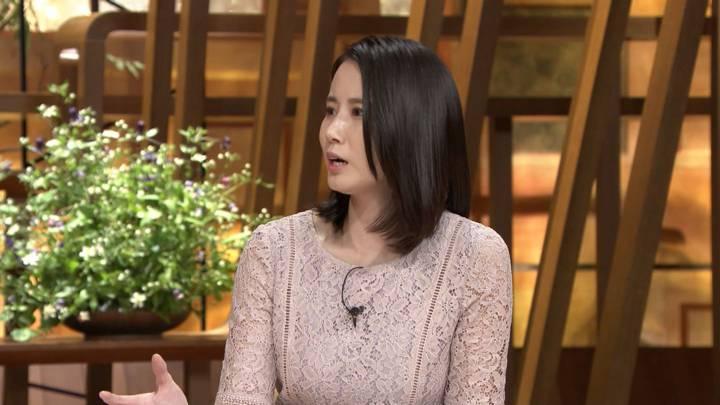 2020年05月28日森川夕貴の画像27枚目
