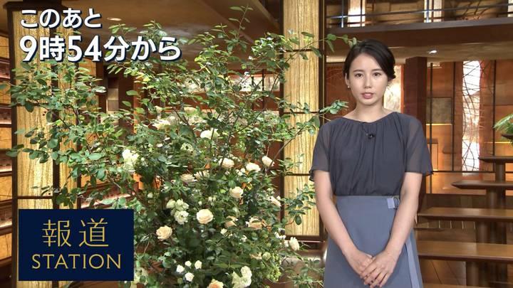 2020年06月05日森川夕貴の画像01枚目
