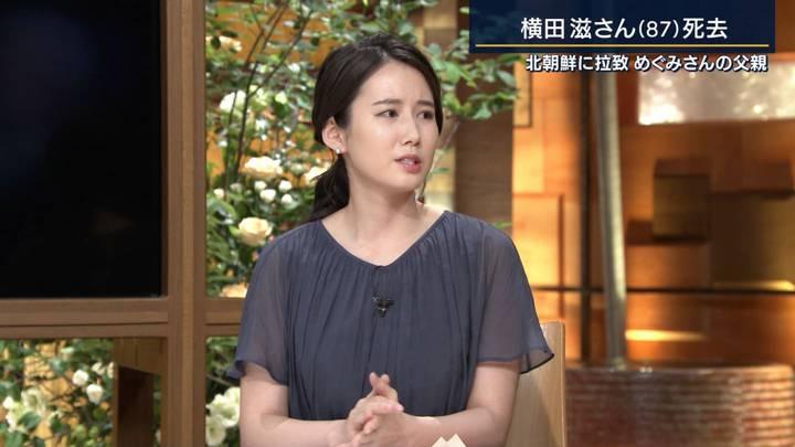 2020年06月05日森川夕貴の画像02枚目