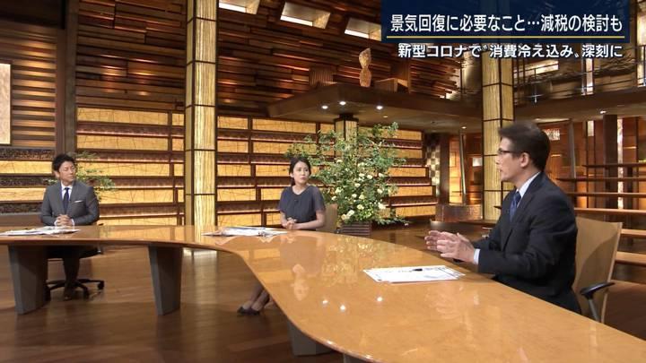 2020年06月05日森川夕貴の画像04枚目