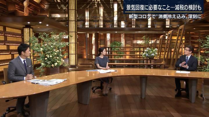 2020年06月05日森川夕貴の画像06枚目