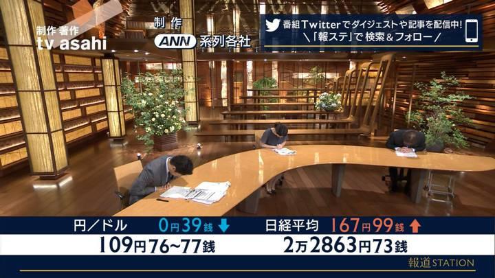 2020年06月05日森川夕貴の画像19枚目
