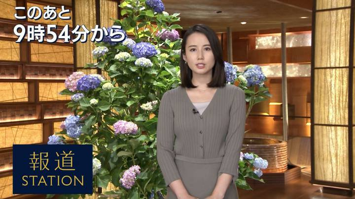 2020年06月11日森川夕貴の画像02枚目