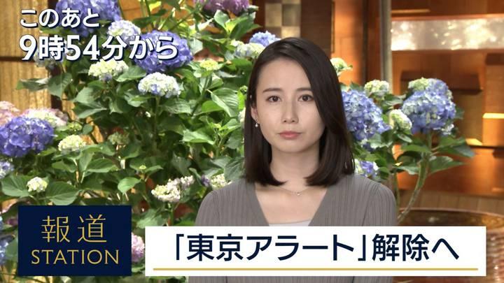2020年06月11日森川夕貴の画像03枚目