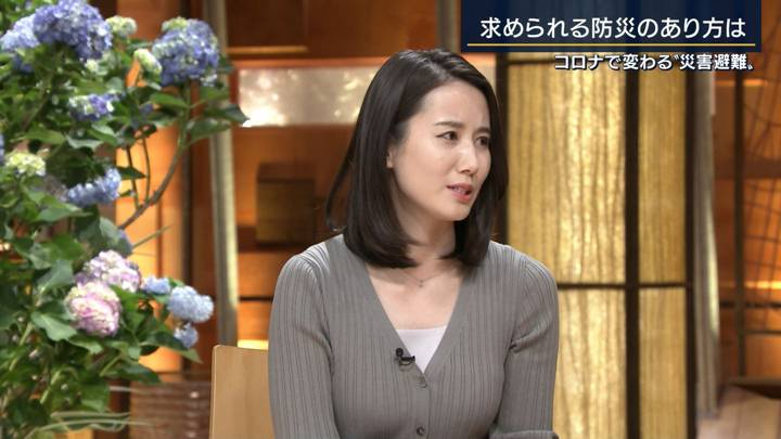 2020年06月11日森川夕貴の画像14枚目