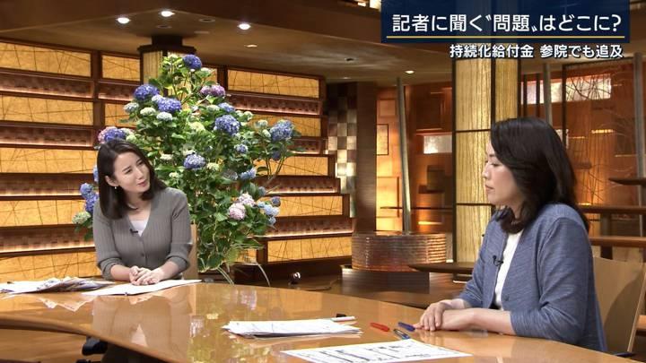 2020年06月11日森川夕貴の画像19枚目