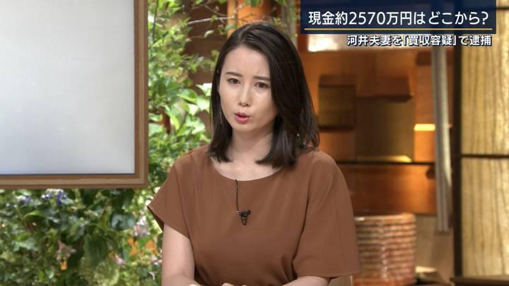 2020年06月18日森川夕貴の画像06枚目