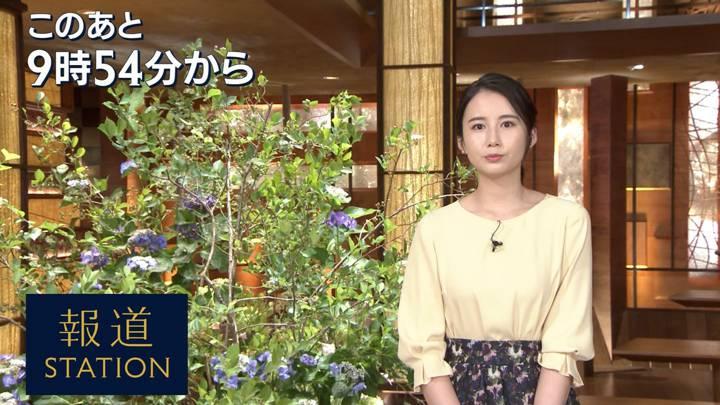 2020年06月19日森川夕貴の画像01枚目