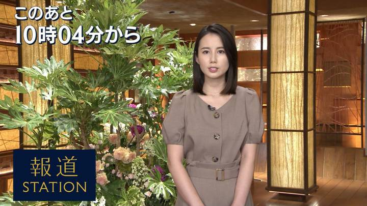 2020年06月25日森川夕貴の画像01枚目