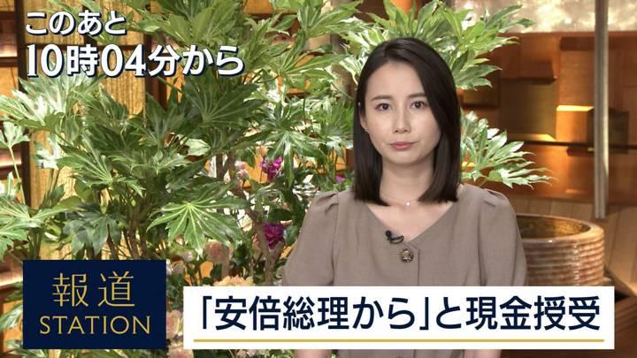 2020年06月25日森川夕貴の画像02枚目
