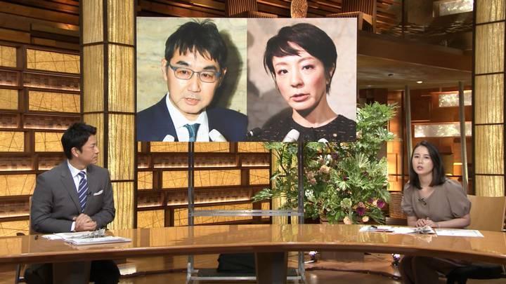 2020年06月25日森川夕貴の画像04枚目
