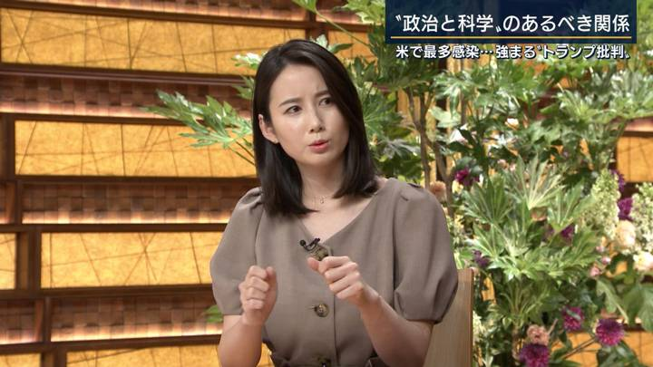 2020年06月25日森川夕貴の画像13枚目
