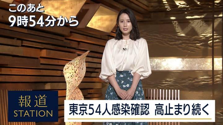 2020年06月26日森川夕貴の画像03枚目