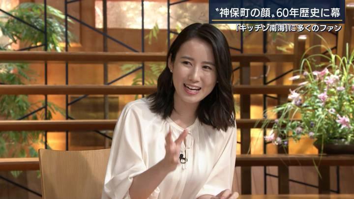 2020年06月26日森川夕貴の画像30枚目