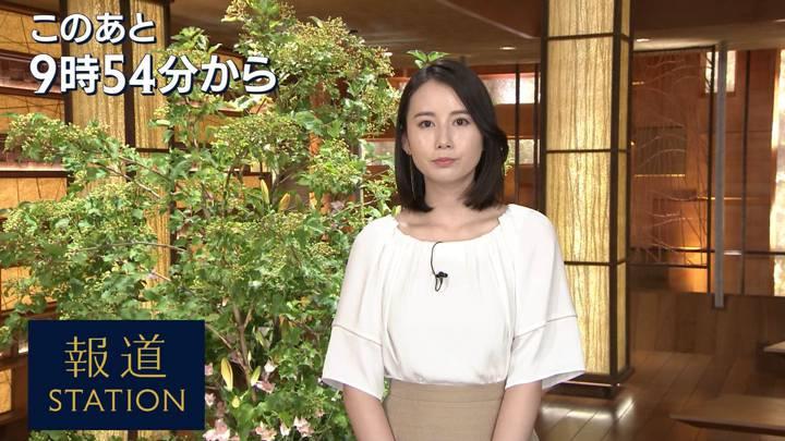 2020年07月02日森川夕貴の画像02枚目