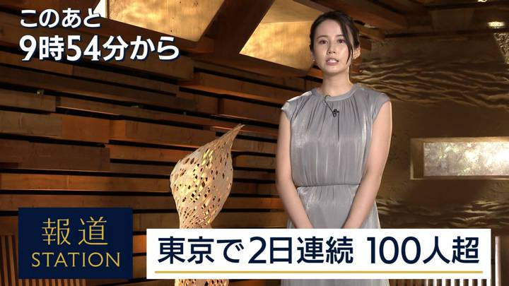 2020年07月03日森川夕貴の画像02枚目