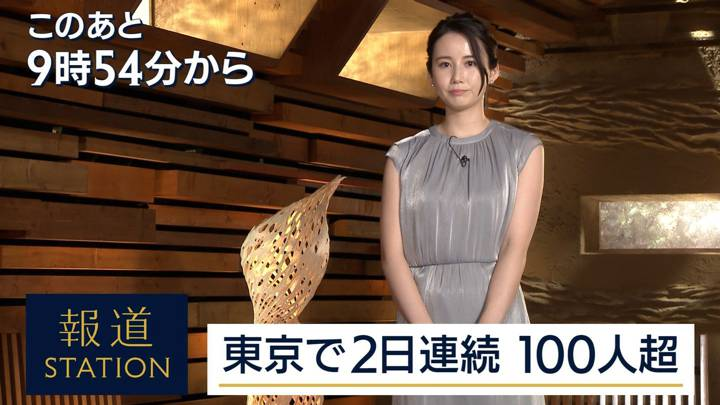 2020年07月03日森川夕貴の画像03枚目