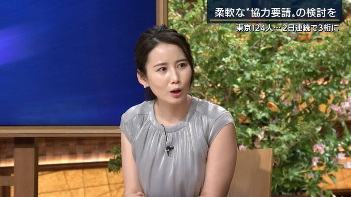 2020年07月03日森川夕貴の画像11枚目