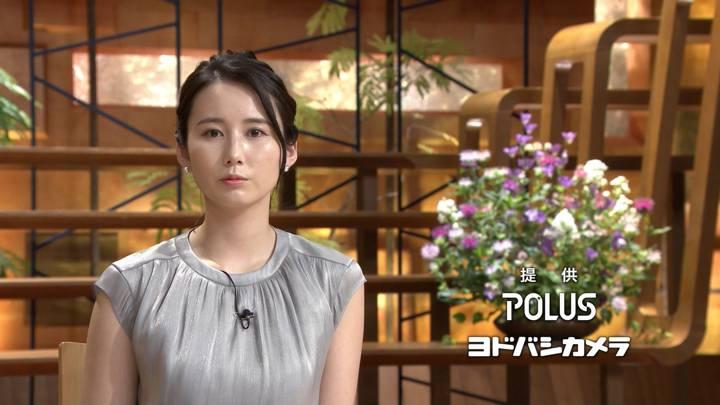 2020年07月03日森川夕貴の画像22枚目