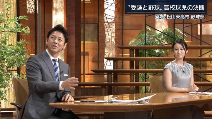 2020年07月03日森川夕貴の画像25枚目