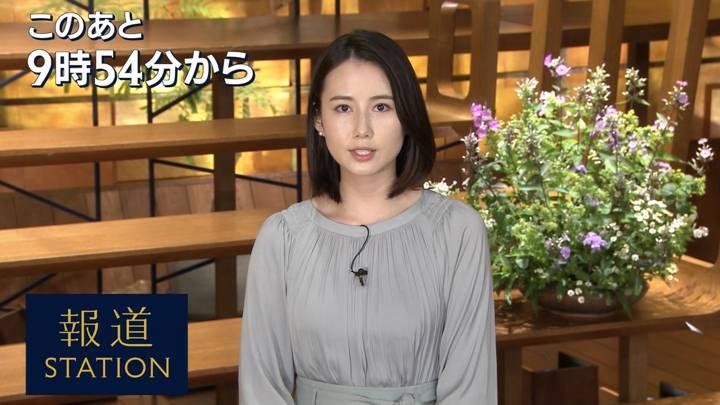 2020年07月09日森川夕貴の画像02枚目