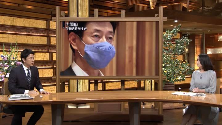 2020年07月09日森川夕貴の画像07枚目
