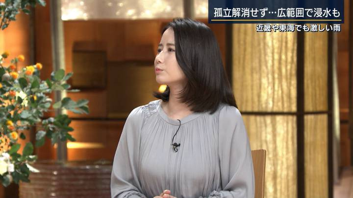 2020年07月09日森川夕貴の画像16枚目